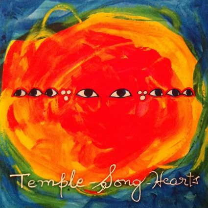храм поющих сердец